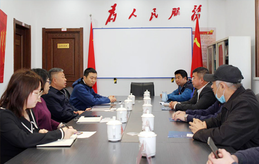 省贸促会(省国际博览发展促进中心)领导会见黑龙江环能易碳投资集团有限公司一行